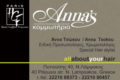 ANNA'S