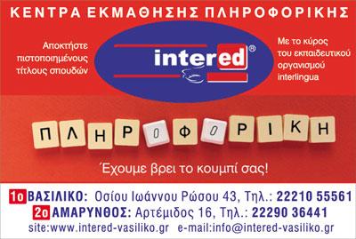 INTERED