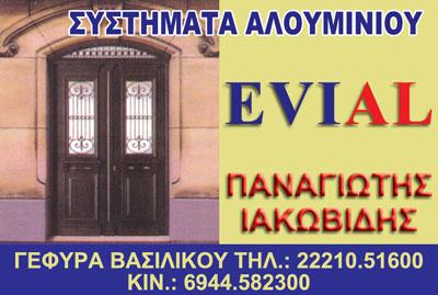 EVIAL